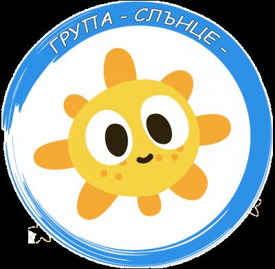 """III-та група """"Слънце"""" - ДГ 53 Дядовата ръкавичка - София, Банишора"""